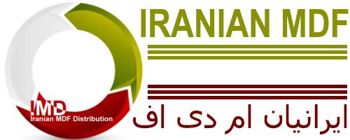 ایرانیان ام دی اف